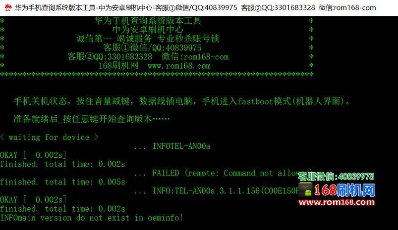 如何解除超级qq_荣耀手机激活锁怎么破解 荣耀X10 TEL-AN00a远程完美解除账号锁定 ...