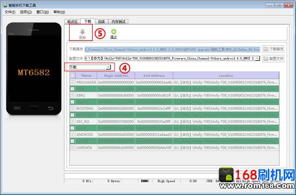 华为荣耀3C畅玩联通版(Hol-U10)官方原厂线刷包下载和刷机教程