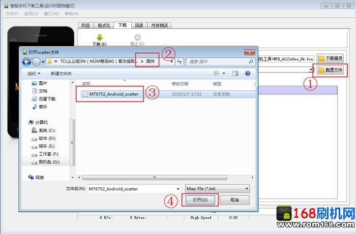 金立GN5001刷机教程_金刚GN5001线刷官方系统和线刷包下载