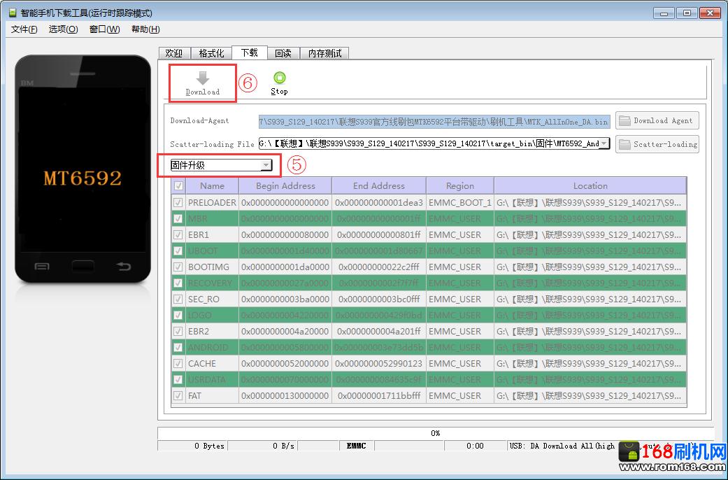 金立GN152刷机教程_GN152线刷官方系统和线刷包ROM下载