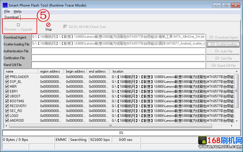 Lenovo联想A378T刷机教程_线刷官方固件救砖和线刷包下载