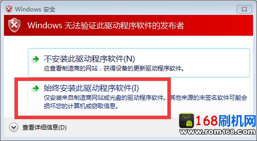 VIVO步步高手机刷机驱动下载_VIVO手机驱动V2.0.0.2下载