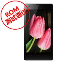 红米1s电信版解锁包线刷包下载_红米2013028救砖ROM下载