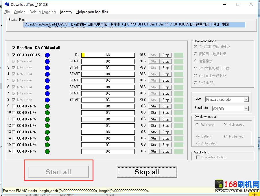 oppo手机刷机教程_高通机型和MTK机型线刷方法 详细操作图解