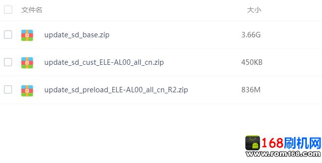 华为P30官方固件186版本ELLE-AL00B 9.1.0.186(C00E180R2P1)支持ELE-AL00手机升级