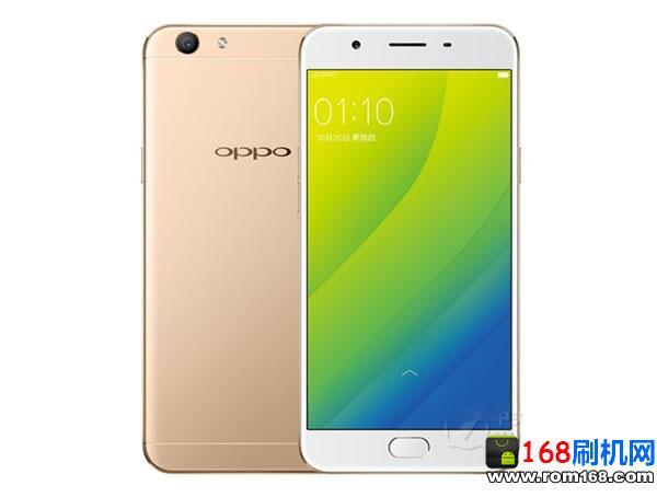 oppoa59t九宫格怎么解出厂设置 OPPO A59t官方线刷包解屏幕锁图案锁账户密码刷机教程
